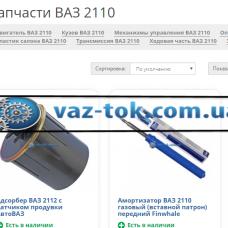 Описание недостатков автомобиля ВАЗ 2110