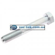Болт реактивной тяги ВАЗ 2101 М12х1.25х80 БелЗАН, Автонормаль