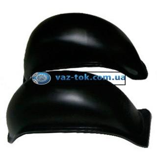 Подкрылки ВАЗ 2106 задние Пластик-Сызрань