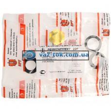 Ремкомплект главного тормозного цилиндра ВАЗ 2108-2115 БРТ